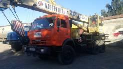Мотовилиха КС-5579-2. , 25 000 кг., 24 м.