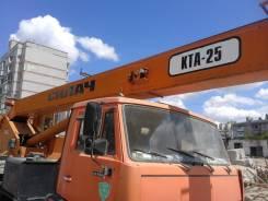 Силач КТА-25. Автокран КТА-25. Силач., 2 700 куб. см., 25 000 кг., 22 м.