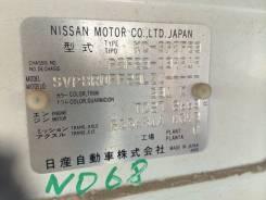 Мост. Nissan Atlas, P8F23
