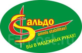 Бухгалтерские, налоговые услуги, регистрация и ликвидация ИП, ООО.