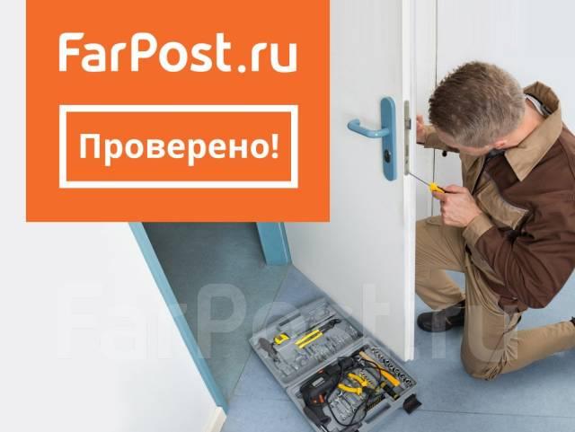 Установка замков, охранных устройств и видеонаблюдения