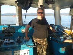 Капитан. Средне-специальное образование, опыт работы 11 месяцев