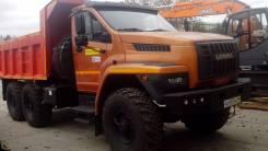Урал 55571. Самосвал, 6 700 куб. см., 10 000 кг. Под заказ
