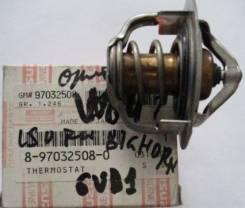 Термостат. Isuzu Bighorn, UBS25GW, UBS25DW Isuzu Trooper, UBS25DW, UBS25GW Двигатель 6VD1