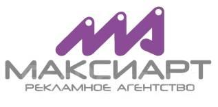 "Промоутер. ООО ""МаксиАрт"". Улица Комсомольская 25б"