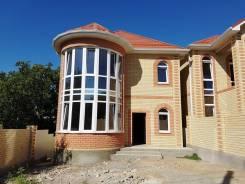 Дом в Су-Псехе 150 м2 4 сотки цена 9500000. Советская, р-н Су-Псех, площадь дома 150 кв.м., водопровод, скважина, электричество 15 кВт, отопление газ...