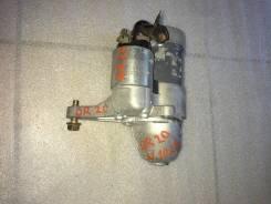 Стартер. Nissan Serena, TC24 Двигатель QR20DE