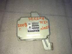 Коробка для блока efi. Nissan Serena, TC24 Двигатель QR20DE