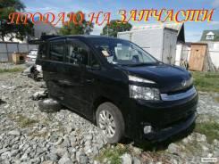 Toyota Voxy. ZRR75 ZRR70, 3ZR