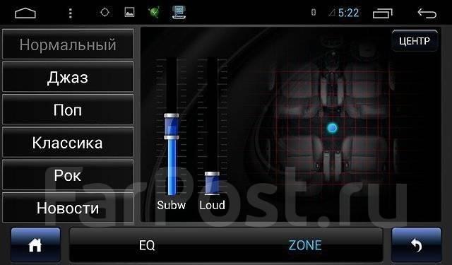 "Магнитола Универсальная на Android 4.4/wi-fi/GPS/BT/7""4ядра 1024на600. Под заказ из Владивостока"
