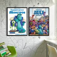 Постеры и плакаты. Под заказ