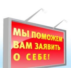 Реклама на счетах-квитанциях ДЭК. Распространение по почтовым ящикам.