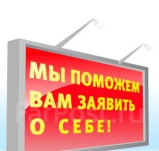 Изготовление и размещение рекламных объявлений продажа подержанных автомобилей в перми частные объявления