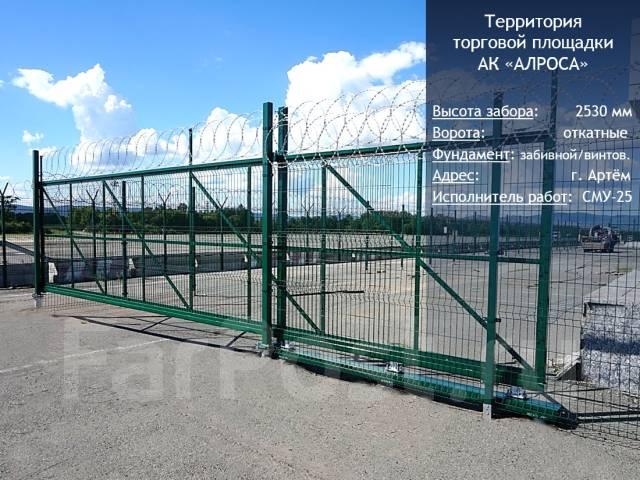 Забор, ворота. Монтаж за 1 день!