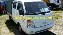 Hyundai Porter. Продам Хендай Портер. 2х кабинник., 2 500 куб. см., 1 000 кг.