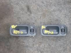 Ручка двери внутренняя. Honda CR-V, RD1, RD2 Двигатель B20B