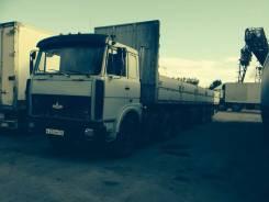 МАЗ 64229. Маз 64229, 14 860 куб. см., 25 000 кг.
