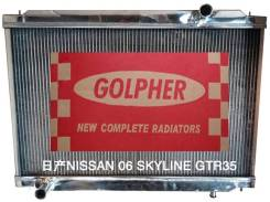 Радиатор охлаждения двигателя. Nissan Skyline, CKV36, KV36, NV36, PV36, V36 Nissan GT-R, R35 Двигатели: VQ25HR, VQ35HR, VQ37VHR. Под заказ