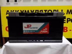 JP Dynamic. 90 А.ч., правое крепление, производство Европа
