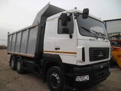 МАЗ 6501В9-8420-000. , 11 000 куб. см., 20 000 кг. Под заказ