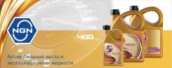 NGN. Вязкость 5W30, 5W40, 5W20, 0W20. DEXRON 3, CVT, 75w90. 80w90, синтетическое