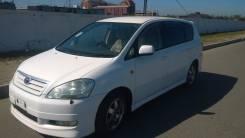 Toyota Ipsum. ACM215069224