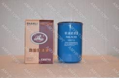 Фильтр топливный. Shanlin ZL-30