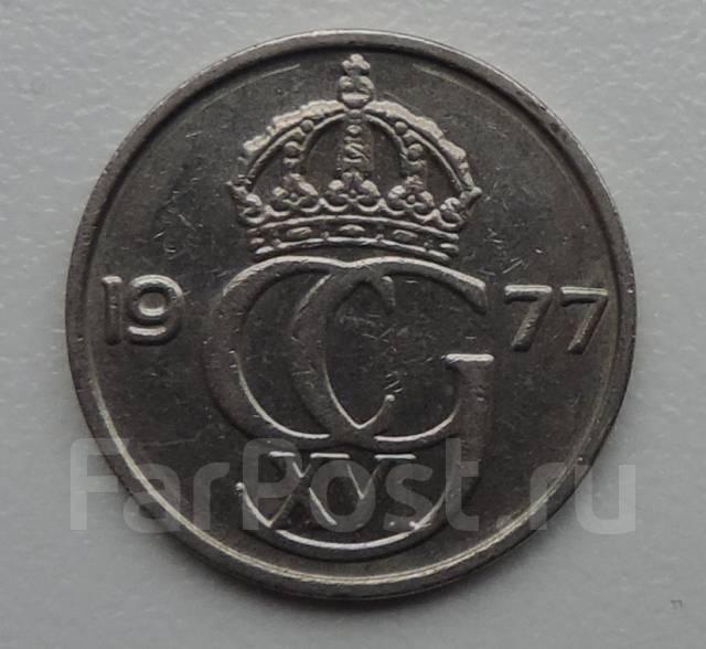 50 эре. Швеция 1977 года