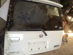 Дверь багажника. Daihatsu Move