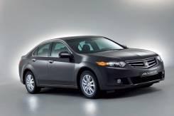 Honda Accord. CU