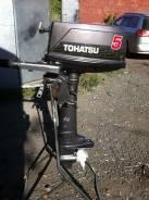 Tohatsu. 5,00л.с., нога S (381 мм)