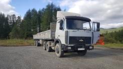 МАЗ 64229. Продается 2003год, 1 500 куб. см., 40 000 кг.