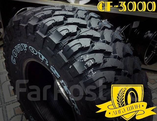 Купить шины 215х75х15 в интернет магазине купить шины r20 спб