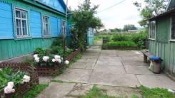 Срочно продается дом / можно под материнский капитал /. Пер. Восточный, 9, р-н Сергеевка, площадь дома 49 кв.м., скважина, электричество 6 кВт, отопл...