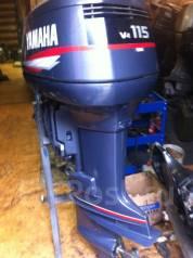 Yamaha. 115,00л.с., 2х тактный, бензин, нога X (635 мм), Год: 2002 год