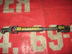 Вал рулевой Toyota RAV4 45260-42090 ACA38