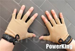 """Тактические перчатки """"5.11 Tactical series"""" беспалые. Цвет: Хаки"""