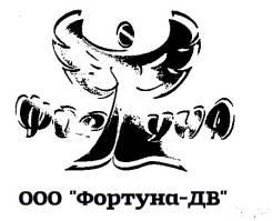"""Офис-менеджер. ООО """"Фортуна-ДВ"""". Улица Западная 10а"""