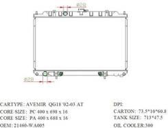 Радиатор охлаждения двигателя. Nissan Tino, V10 Nissan Expert Nissan Avenir, W11 Двигатели: QG18EM295P, QG18DE, QG18EM29