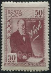 1941г. СССР. Жуковский.