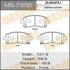 Колодка тормозная дисковая. Subaru Legacy, BG5, BGC, BG9, BD5, BD9 Subaru Forester, SF5, SF9 Subaru Impreza, GF8, GC8 Двигатели: EJ20H, EJ25D, EJ20D...