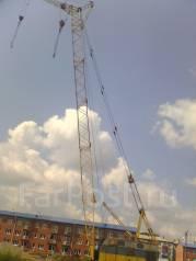 Zemag RDK 250. Гусеничный кран РДК-250, 1 500 куб. см., 25 000 кг., 32 м.