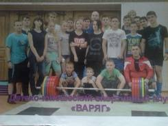 Набор детей в спортклуб Варяг