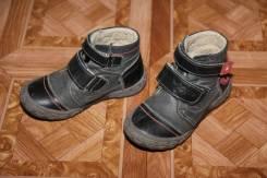Ботинки ортопедические. 27, 28, 28,5