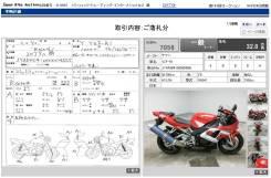 Yamaha YZF R1. 998 куб. см., исправен, птс, с пробегом
