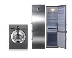 Ремонт холодильников, стиральных машин, кондиционеров