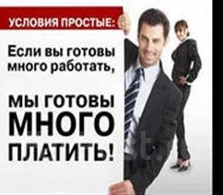 В интернет-магазин требуется администратор в Хабаровске