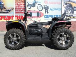 Polar Fox XY500ATV. исправен, есть птс, без пробега