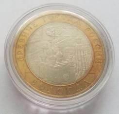 10 рублей, 2007 г, СПМД. Вологда (биметалл) №2