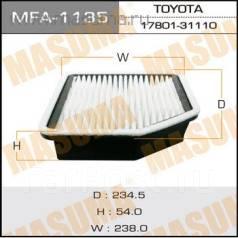 Фильтр воздушный. Toyota: GS300, IS350, IS250, Crown, Mark X, GS30, GS350, Crown Majesta, IS300, Reiz Двигатели: 3UZFE, 2GRFSE, 4GRFSE, 3GRFSE, 3GRFE...